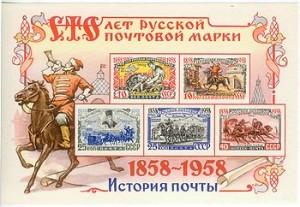 Как была устроена почта Древней Руси